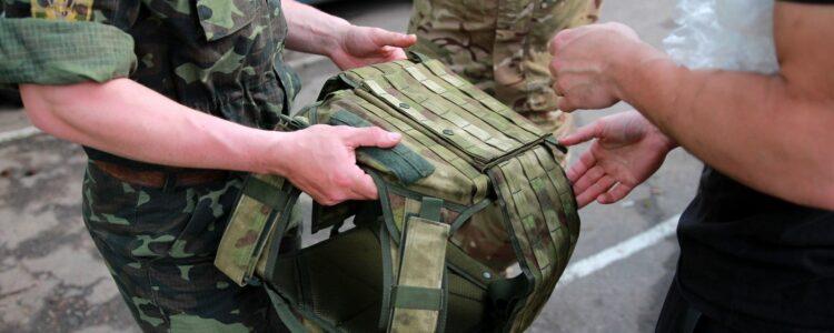 Передано чохли для бронежилетів