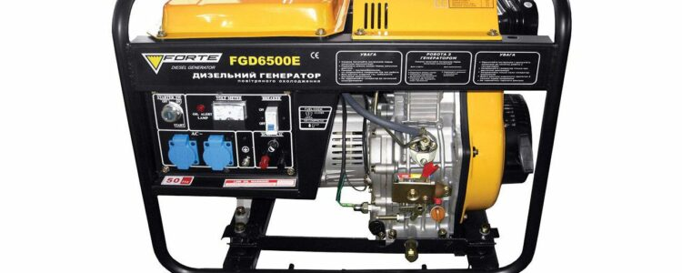 Diesel generators for commandos of 79th DABB purchased