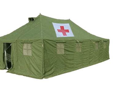 Second Mobile Military Hospital