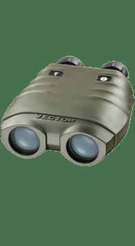 Артилерійський далекомір