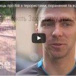 Украинские медики восстановят бойцу спинной мозг уникальными биотехнологиями (видео)