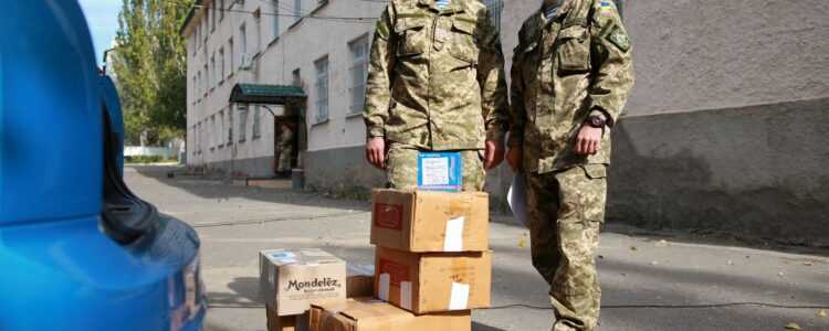 Second battalion and Field communication unit of 79th DABB receive warm winter gear