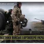 Украинских бойцов поздравили с Днем ракетных войск видеороликом и мультфильмом