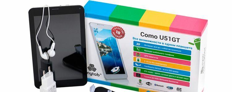 Завдяки спонсору  розвідники з 54 ОРБ отримали перший планшет