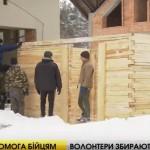 Волонтери відправили в Авдіївку удосконалені бліндажі
