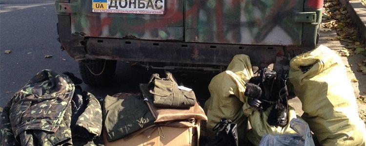 """Теплий одяг батальйону """"Донбас"""""""