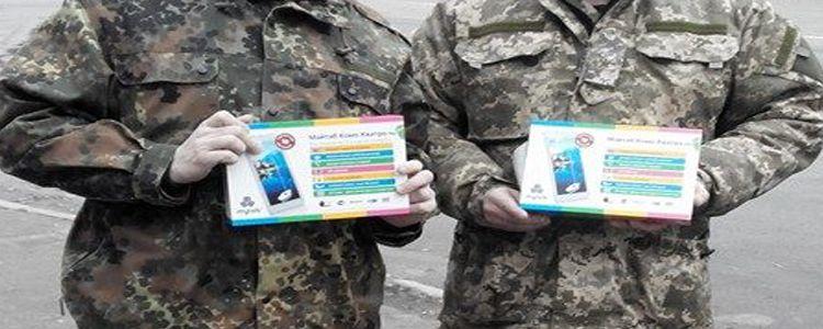 Два планшета передали 1й танковій бригаді