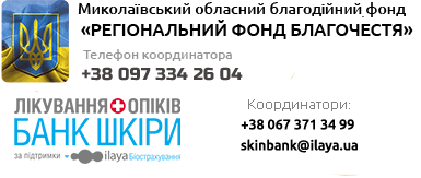 founders-bank-of-skin ukr