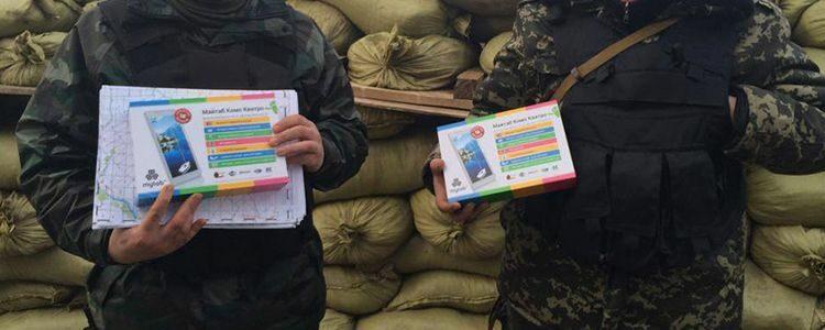 2 планшети для 2-го реактивного дивізіону