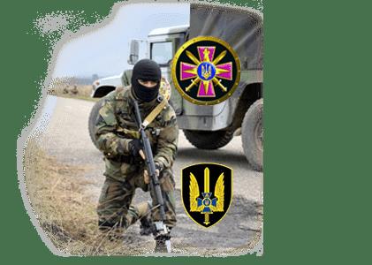 Reconnaissance and Alpha Squad