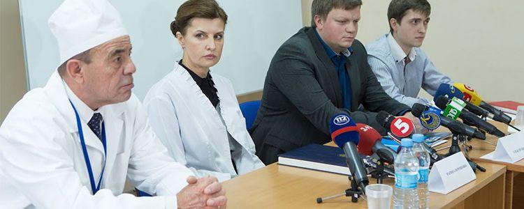 Участь Марини Порошенко у презентації