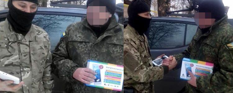 Tablet for Kulchytskyi battalion