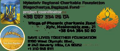 founders-fenix-save2-NEW-engl