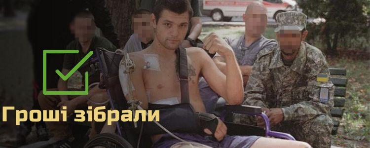 Олег, 23 роки. Лікування триває