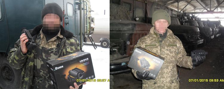 Transfer of Guide IR518EC thermal imagers to three brigades