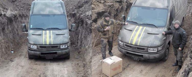 Придбання вантажного автобусу IVECO 35S10 HPI для Морської піхоти