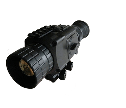 People's Thermal Weapon Scope