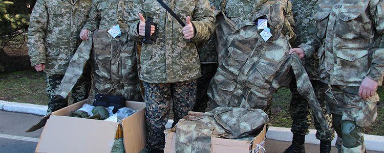 Тепловізори та теплі куртки для прикордонного спецназу