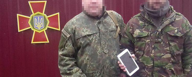 Ще один планшет для батальйону ім. С. Кульчицького