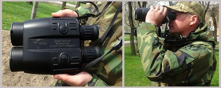 Rangefinder delivered to artillery