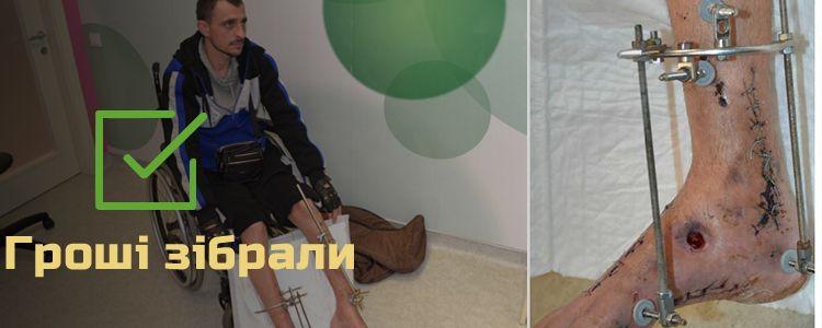 Віталій, 37 років. Лікування триває