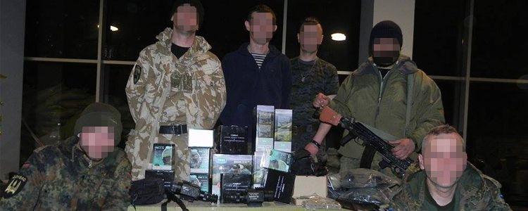 """Передача для бійців батальйону """"Донбас"""""""