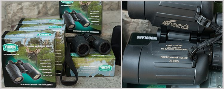 Binoculars for spotters
