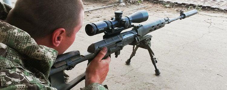 Optical sight for sniper of 79th Brigade