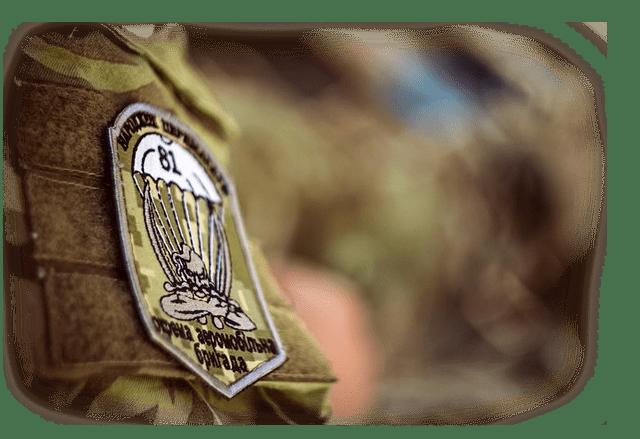 Help to 81st Brigade