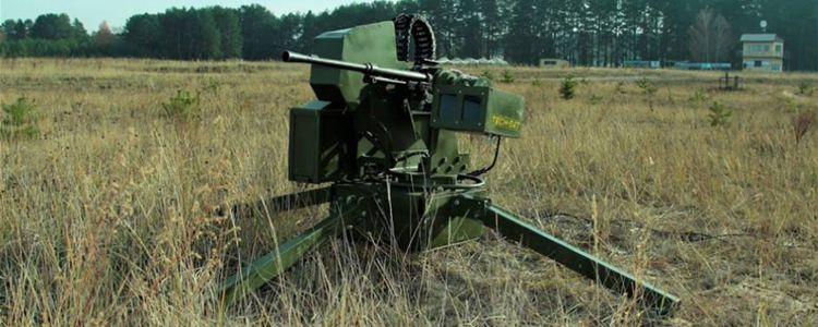 Дистанційно-керований модуль «Шабля» для 93-тьої бригади
