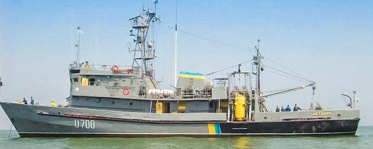 """Керівництво ВМС гальмує ремонт бойового корабля """"Нетішин"""""""