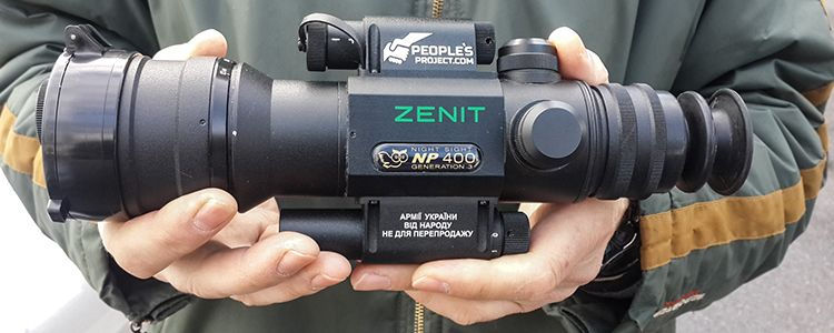 Night vision sight delivered to paratroopers of 81st Brigade