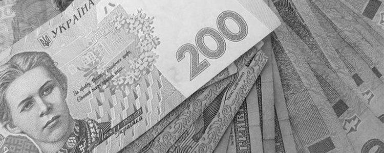 У 2016 році на переселенців Україна витратить майже 3 млрд грн