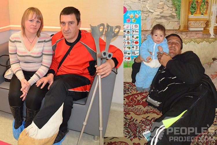 Andriy B family