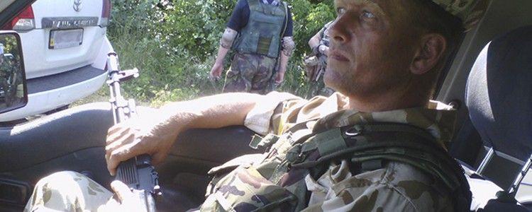 """""""Снайпер не добив мене, залишив приманкою для інших"""", Святослав """"Зорик"""", батальйон """"Донбас"""""""