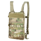 Рюкзаг Condor Oasis hydration carrier tan