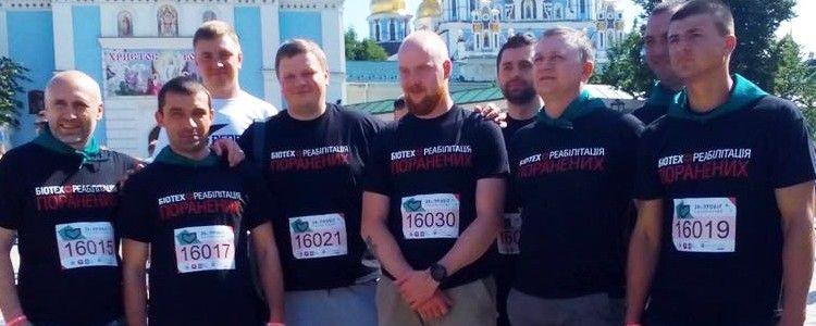 """Вилікувані бійці АТО взяли участь в """"Пробігу під каштанами"""""""