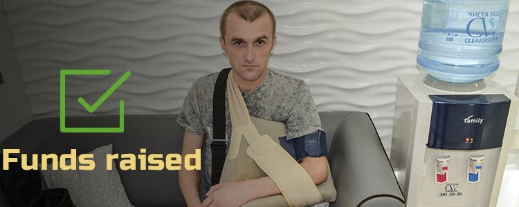 Oleksandr M, 37. Treatment is in progress
