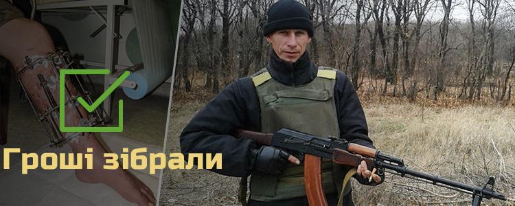 Володимир С., 37 років. Лікування триває