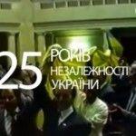 День Независимости Украины: волонтеры напомнили о