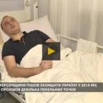 Унікальна клініка у Києві вирощує кістки для бійців АТО
