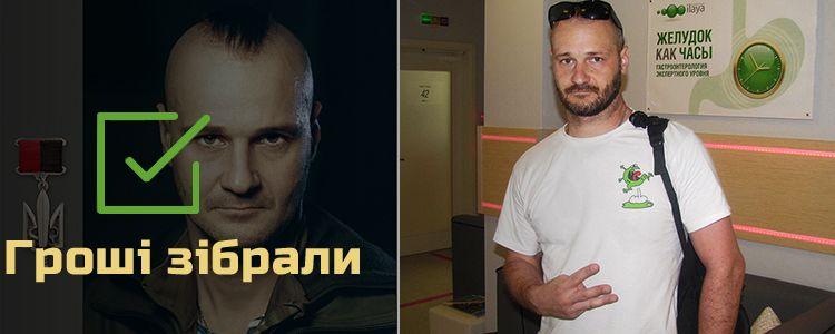 Олег Д., 37 років. Лікування розпочато