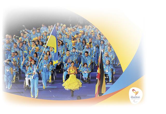 Ukraine's Paralympic Heroes