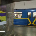 У столичній підземці відкрилася фотовиставка