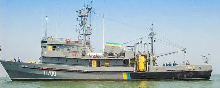 Netishyn returns: ship set to rejoin Ukrainian Navy