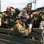 Под Зайцево уничтожен чеченский боевик «Ваха»