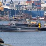 Волонтеры People`s Project запускают проект по восстановлению военного корабля в режиме online