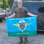 «Про войну стараюсь не рассказывать», — ветеран АТО на реабилитации занялся репетиторством