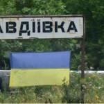 ВИДЕО. Украинские защитники засняли горячий бой под Авдеевкой