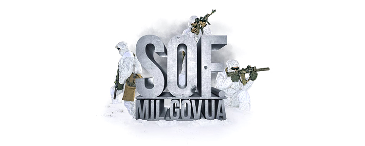 Сили спеціальних операцій ЗСУ: новий чудовий сайт та вражаючий відеоролик